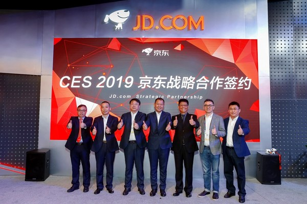 CES现场 京东与八大家电品牌签订千亿大单