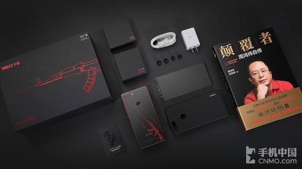 360手机N7 Pro红衣定制版