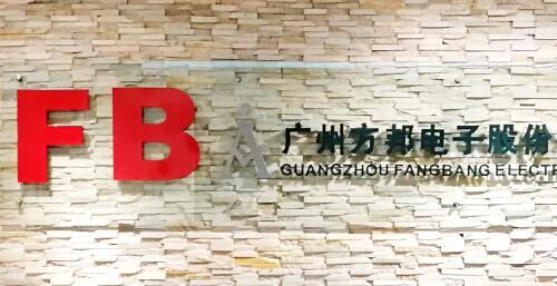 广州方邦电子股份.500